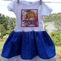 Rainbow BRITE Onesuit dress shirt baby layette kawaii Costume