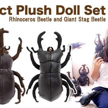 Strapya World : [SALE] 31% OFF Insect Plush Doll Set (Giant Stag Beetle and Rhinoceros Beetle)