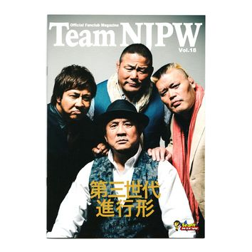 TEAM NJPW FAN CLUB MAGAZINE VOL. 18