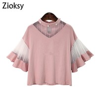Women t-shirts pearl inlaid lead o-neck Summer Flare Sleeve Casual Mesh stitching Cotton Pink Tshirt Plus Size Tops