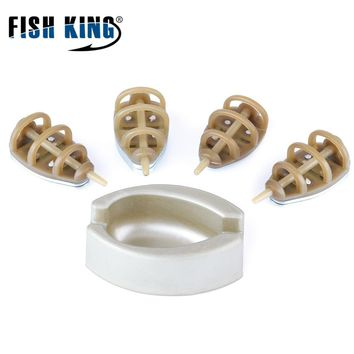 FISH KING 4PCS/LOT Plan A 15G-45G Plan B 35G-65G Feeder Bait Cage Carp Fishing Accessory Fishing Lure for Carp Feeder