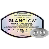 GLAMGLOW BRIGHTMUD™ Eye Treatment (12 ChromeCells)