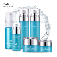 new caicui hyaluronic acid firming moist face cream whitening skincare acne treatment blackhead anti wrinkle beauty ageless