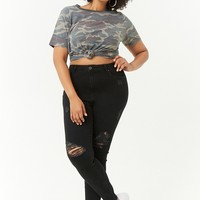 Plus Size Sculpted Distressed Skinny Jeans