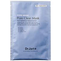 Dr. Jart+ Pore Medic Pore Clear Mask (0.9 oz)