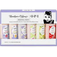 Online Only Breakfast at Tiffany's Cocktail Party Avojuice Limited Edition Mini Set