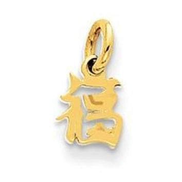 Chinese Symbol Good Luck Charm in 14k Gold