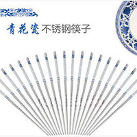 New Beautiful Stainless Steel 4 pairs white and blue porcelain flower Chopsticks