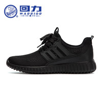 2017 Newest WARRIOR men running shoes for men jogging shoes tennis sport shoe man outdoor sneakers WLY-3385