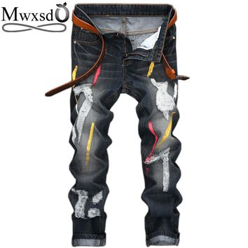 Men's Hole Paint Retro Destroyed Straight Jeans