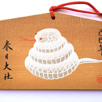 Japanese Shrine Wood Plaque White Snake at Kasuga Grand Shrine in Nara Prefecture