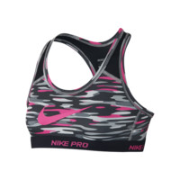 Nike Pro Hypercool Printed Girls' Sports Bra