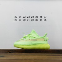 Kuyou Fa1972 Adidas Yeezy 350 Boost V2  Static Refective Kids Shoes Yellow Parent-kid Matching Shoes