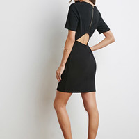 Cutout-Back Ribbed Knit Dress