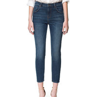 HIGH WAIST TROUSERS - Jeans - Woman | ZARA United States