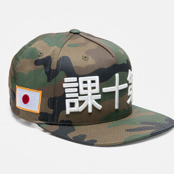 10Deep | Accessories | Sasebo Snapback - Woodland