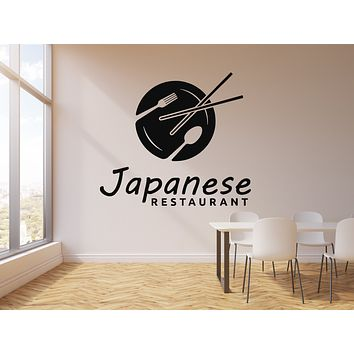 Vinyl Wall Decal Japanese Cuisine Food Restaurant Sushi Bar Stickers Mural (g1708)