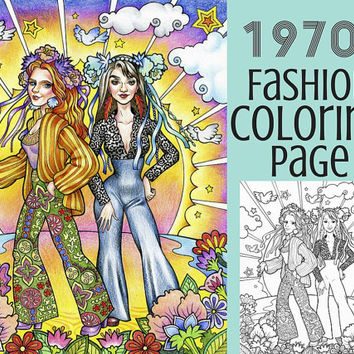 Adult Coloring Page- 1970s Fashion Coloring Book Page