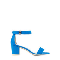 Mid Heel Buckle Sandal, NLY Shoes
