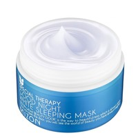Mizon Special Solution Good Night White Sleeping Mask 2 70 fl oz 80 ml