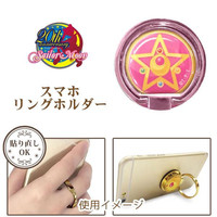 Sailor Moon Ring Smartphone Holder / Stand (Crystal Star Brooch)