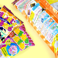 Buy Kracie Majo Majo Neru Neru Nerune DIY Candy - Cola Witch at Tofu Cute