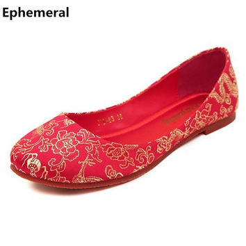 """Lady's soft Chinese character embroidered flattie """"dragon and phoenix single shoes Wedding shoes summer spring autumn Red 4-13"""