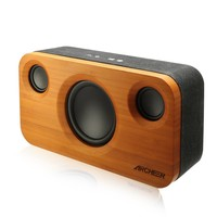 The Bamboo Bluetooth Speaker