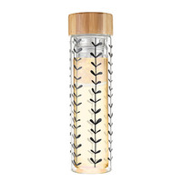 Blair™ Leaf Patterned Glass Travel Infuser Mug by Pinky Up
