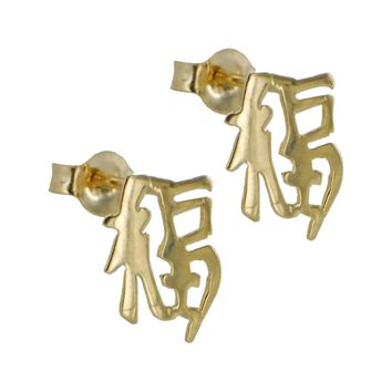 Solid 14KT Gold GOOD LUCK Chinese Symbol Earrings