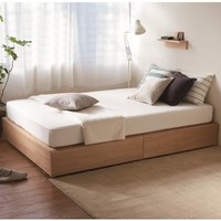 [HD]Oak Storage Bed Single