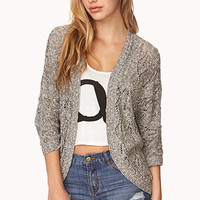 Must-Have Marled Cardigan