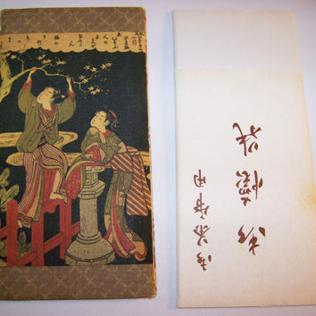 Vintage Japanese Stationery, Japanese Paper, Japanese Script, Oriental Writing Paper, Japanese Letters, Vintage Kimonos, Geishas