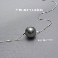 CUSTOM COLOR Mother of the Groom Gift, Mother of the Bride Gift, Swarovski 12mm Dark Grey Pearl Necklace, Personalized Bridesmaid Necklace