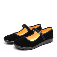 Black Mary Jane Suede Shoes