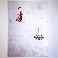 Arabic Allah Al-Raheem Al-Rahman - canvas silver black - Arabic Islamic  Wall Art Canvas Calligraphy written- original by misssfaith