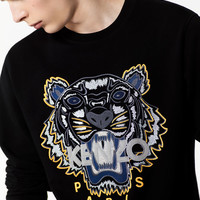 Tiger Sweatshirt for Kenzo | Kenzo.com
