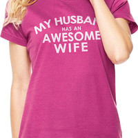 Wedding Gift My Husband has an Awesome Wife Fine Jersey Womens T shirt Valentine's Day Gift Wife Gift Cool Shirt