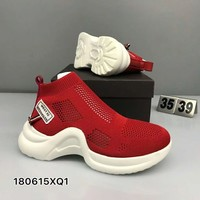 BALENCIAGA Braided hollow and breathable elastic sports shoe