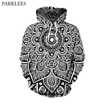3D Mandala Floral Printed Hooded Sweatshirt Men Women 2018 Psychedelic Style Mens Hoodies Sweatshirts Hip Hop Style Sweat Homme