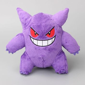 "8.6"" Gengar Pokemon Plush"