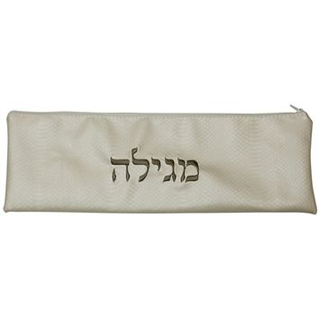 "Ben and Jonah Vinyl Purim Megillah Storage Bag/Holder-17""W x 6"" H-Faux Croc Skin-White with Brown Letters"