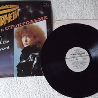 Vintage Vinyl Record Alla Pugacheva Soviet Great Singer Russian Songs USSR 1980s Collectible Pop Music