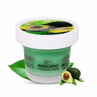 Avocado Yogurt Facial Mask Whitening Moisturizing Anti-aging Anti-wrinkle Face Mask Acne Blackhead Mask Face Care