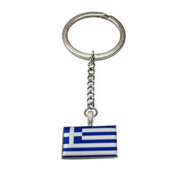 Greek Greece Flag Pendant Keychain
