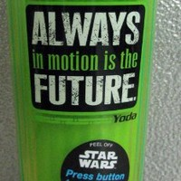 Hallmark Star Wars SHP2016 Always in Motion Travel Mug with Sound
