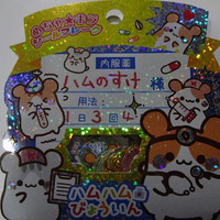 Kamio Japan kawaii HAMSTER HOSPITAL 61pcs stickers flake