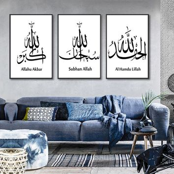 SPLSPL Black and White Painting Islamic Calligraphy Art Poster SubhanAllah Alhamdulillah Allahuakbar Canvas Wall Art Pictures