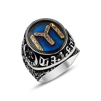 Turkish monogram blue enamel silver mens ring