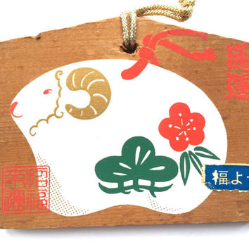 Japanese Wood Plaque - Ema - Toyokawa Inari - Temple - Sheep - Plum Blossom - Pine - Lucky Charm
